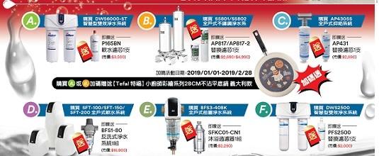 taiwan-3m-hotbillboard-f69axf4x0535x0220_m.jpg