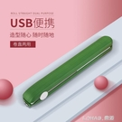 USB迷你無線小型夾板女非充電捲髮棒直發器兩用內扣宿舍學生便攜 樂活生活館