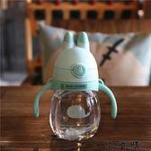 寶寶學飲杯幼兒園可愛塑料吸管杯