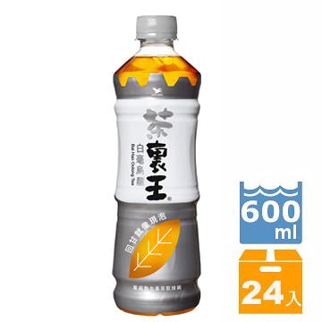 【免運/聯新貨運】茶裏王白毫烏龍茶600ml-1箱(24入)【合迷雅好物超級商城】