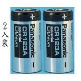 Panasonic國際牌 CR123A 鋰電池-2入裝