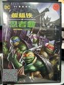 挖寶二手片-Z80-011-正版DVD-動畫【蝙蝠俠VS忍者龜/Batman Vs Teenage Mutant Nin