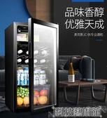 紅酒櫃 奧克斯95升冷藏櫃冰吧家用小型客廳單門迷你茶葉恒溫電子紅酒櫃小冰箱  igo 科技藝術館