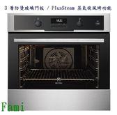 Electrolux 伊萊克斯 EOB5454AAX 電烤箱(74公升)
