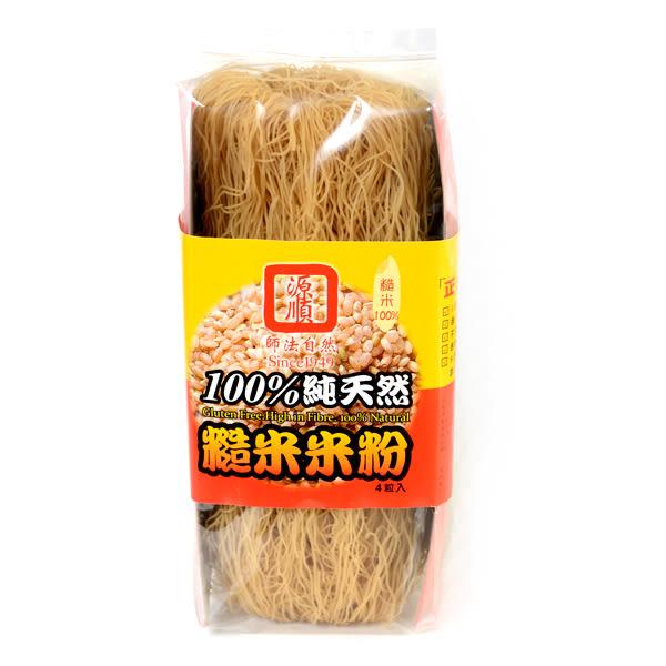 【源順】純天然糙米米粉 200g