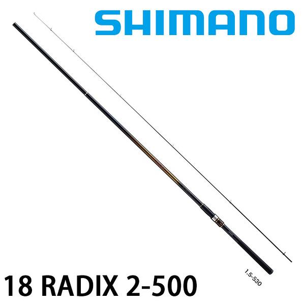 漁拓釣具 SHIMANO 18 RADIX 2-500 [磯釣竿]