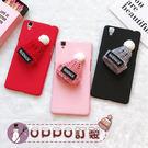 OPPO R11s Plus R11 A73 A75s A77 R9s R9 A57 A39 手機殼 保護殼 毛帽手機殼