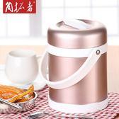 成人304大容量保溫桶不銹鋼真空超長保溫2層雙層保溫飯盒手提便攜