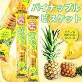北日本 鳳梨味小夾心餅 56g【櫻桃飾品】【30307】