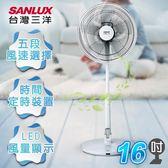 SANLUX台灣三洋 風扇 16吋DC節能電風扇(立扇) EF-16DRB