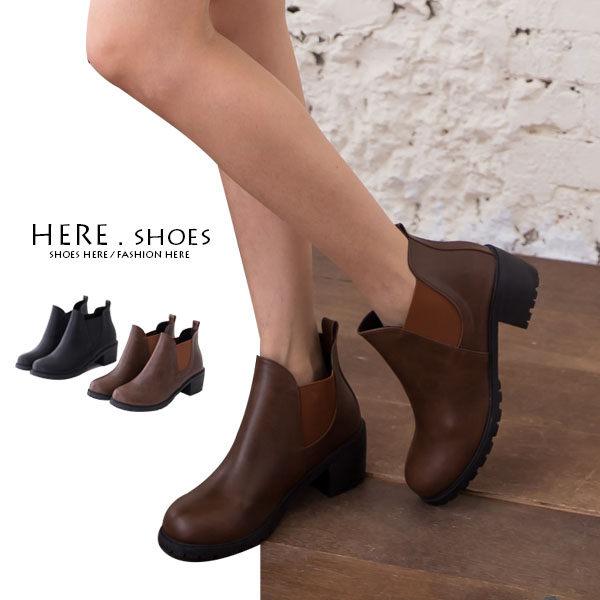 [Here Shoes]2色 英倫簡約街頭風素面皮革鬆緊設計 粗中跟短靴 ◆MIT台灣製─KW9368