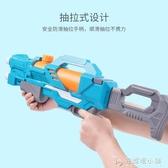 兒童水仗男孩超大號高壓打水仗神器抽拉式大容量大人滋呲噴水玩具 雙12購物節