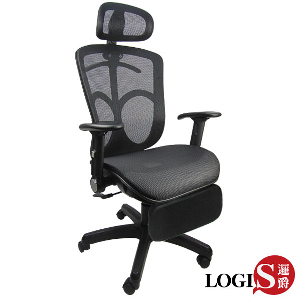 *邏爵*A810Z 紳士品格坐臥兩用置腳台全網辦公椅/電腦椅 置腳台 台灣製造 主管椅~