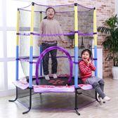 彈跳床蹦蹦床兒童蹦床家用室內小孩跳跳床彈簧寶寶彈跳床彈力繩護網蹦床