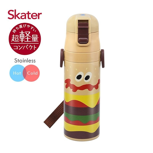 Skater 不鏽鋼直飲保溫水壺(470ml)-BURGER CONX[衛立兒生活館]
