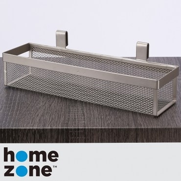 Home Zone 延長線收納盒