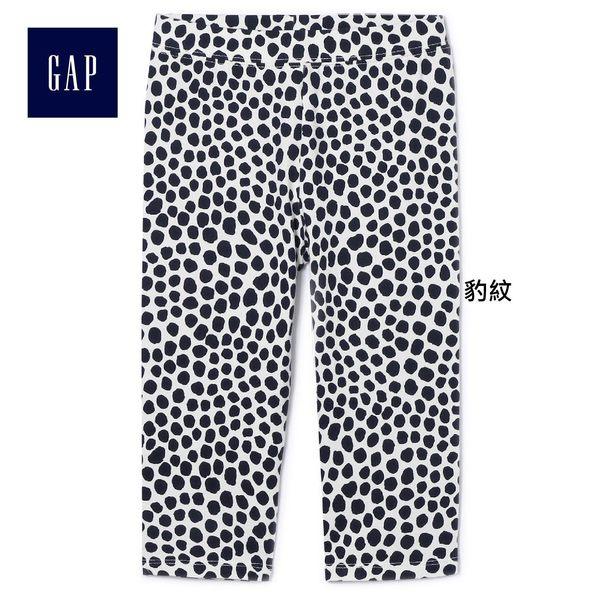 Gap女嬰幼童 印花中腰寶寶九分內搭褲 柔軟兒童衛生褲 259427-豹紋