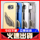 [24hr-現貨快出] 蘋果 iphone 6 6s (4.7吋) 金屬 鏡面 翅膀 哈雷鷹 手機殼 保護套