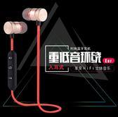 耳塞式耳麥vivo安卓oppo運動雙耳無線藍牙耳機入耳式挂脖通用紅