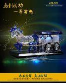 水晶馬汽車香水座式車載車用香薰車飾車上車內擺件裝飾品用品空瓶