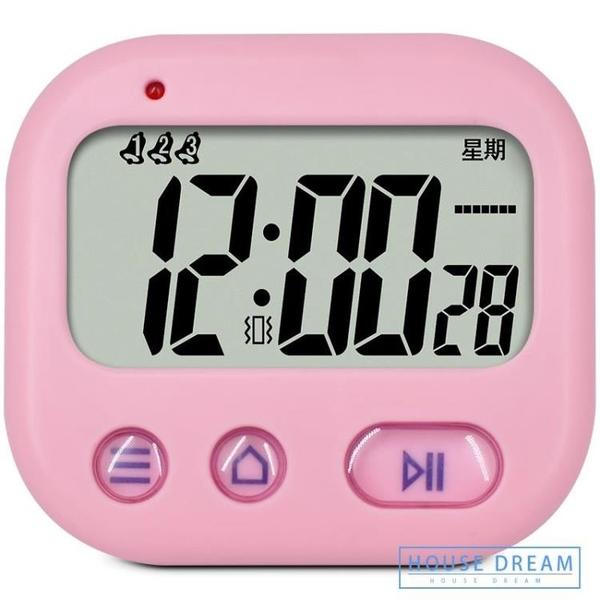 鬧鐘 震動鬧鐘學生用宿舍靜音無聲振動臥室床頭多功能電子鐘小表計時器 HD