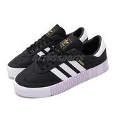 【五折特賣】adidas 休閒鞋 Sambarose W 黑 白 紫 女鞋 運動鞋 鬆糕鞋 【ACS】 EF4968