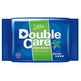DoubleCare加護抗菌潔膚巾20片 【康是美】