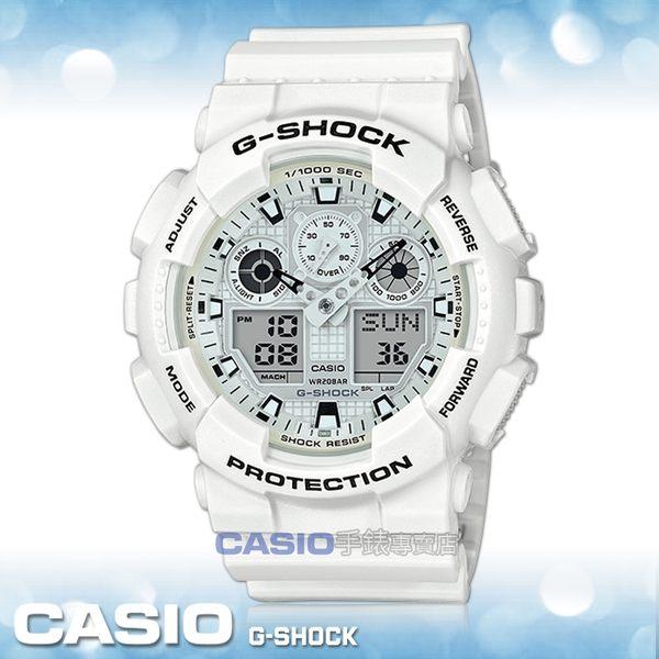 CASIO手錶專賣店  G-SHOCK GA-100MW-7A 夏季白色系雙顯男錶 樹脂錶帶 銀錶面 GA-100MW
