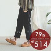 寬褲    腰鬆緊素面棉質寬褲    二色-小C館日系
