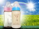【陽光寶貝】Sunny Baby PPSU 寬口奶瓶(240ml )  大紅色