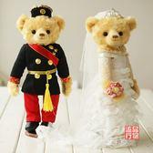 情侶熊一對婚紗宮熊婚車娃娃泰迪熊宮熊結婚禮物壓床娃娃禮品 春生雜貨