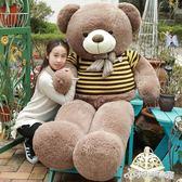 公仔 泰迪熊貓公仔抱抱熊1.6娃娃女孩可愛睡覺抱2米大熊毛絨玩具送女友 Cocoa IGO