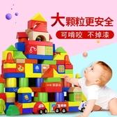木制大顆粒桶裝積木實木玩具1-2-3-6歲男孩寶寶兒童益智木頭拼裝   蘑菇街小屋