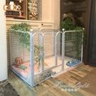 狗狗圍欄室內大型犬金毛狗柵欄中型犬寵物泰迪小型犬小狗籠子 果果輕時尚NMS