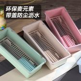 防塵廚房餐具收納筷籠帶蓋瀝水勺子筷子家用筷籠 DN2103【Pink中大尺碼】TW
