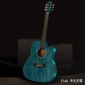 復古38寸41寸初學者民謠木吉他新手入門青少年學生成人男女 qz5097【Pink中大尺碼】