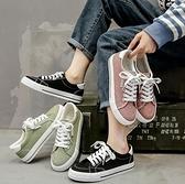 百搭帆布鞋女春季新款學生鞋子女復古港味板鞋女韓版ulzzang 雙12全館免運