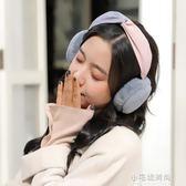耳罩保暖女冬季創意韓版耳包可愛甜美少女學生耳暖護耳套耳捂加厚『小宅妮時尚』