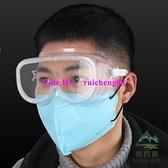 護目鏡防護鏡疫情防疫眼罩防塵全封閉防起霧透氣【步行者戶外生活館】