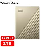 WD 威騰 My Passport Ultra 2TB(閃耀金) 2.5吋USB-C行動硬碟
