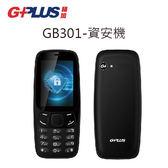 G-PLUS GB301 2.4吋 部隊版-黑 [24期0利率]