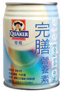 贈品-完膳營養素(香草)2罐250ml