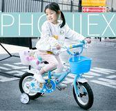 兒童自行車3歲寶寶腳踏車2-4-6歲單車14-16-18寸女孩子童車男  igo 居家物語