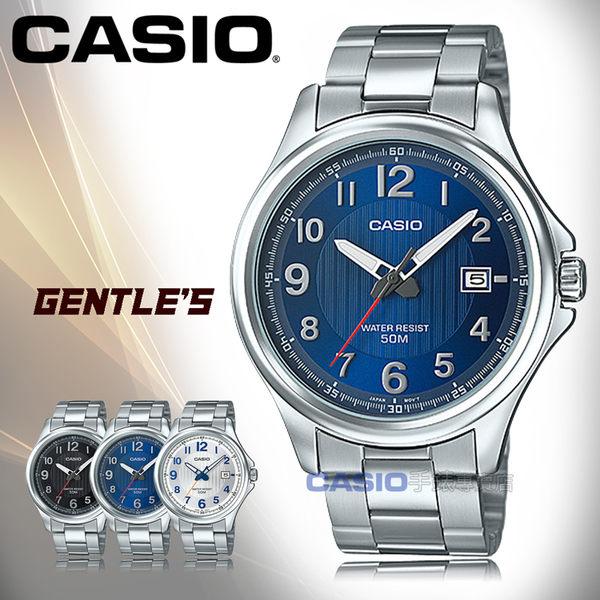 CASIO 卡西歐 手錶專賣店 MTP-E126D-2A 男錶 不鏽鋼指針錶帶  防水 全新品 保固一年