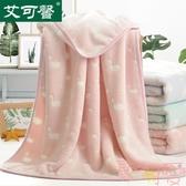 珊瑚絨辦公午睡單人空調小毯子蓋腿法蘭絨小毛毯被子【聚可愛】