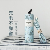 蘋果x傳輸線6s可愛卡通oppovivo安卓充電線快充【極簡生活】