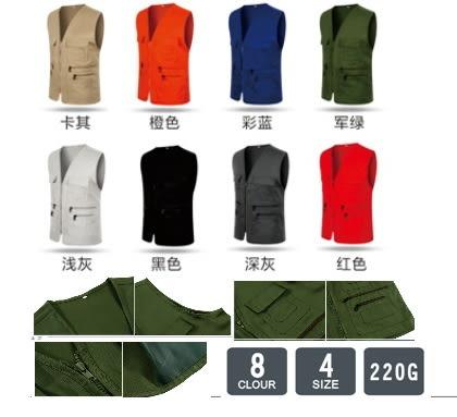 品客安琪 卡其/彩藍/橙/軍綠色-戶外多口袋工作馬甲釣魚背心