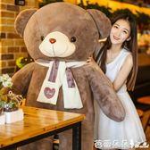 超大可愛抱枕 泰迪熊公仔抱抱熊毛絨玩具女生大熊貓布娃娃玩偶情人節禮物送女友【芭蕾朵朵】IGO