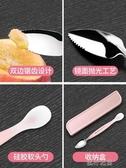 兒童寶寶餐具嬰兒刮蘋果泥勺子套裝輔食勺子硅膠刮水果泥研磨神器 交換禮物