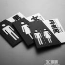 壓克力標牌溫馨提示牌酒店衛生間門貼標識牌WC指引牌標志牌創意個性男女洗手間牆貼 雙十二免運